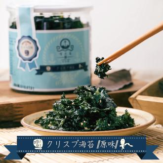 【嚐老蓋】原味海苔酥   //40g//