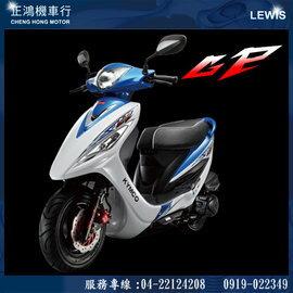 KYMCO光陽 GP125碟煞機車(SJ25KA)