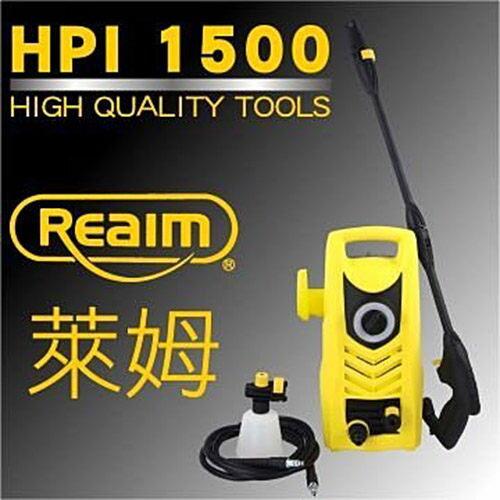 TRENY 2935 萊姆高壓清洗機 HPi-1500 汽車美容 打掃 洗車機 清洗 沖洗機 0