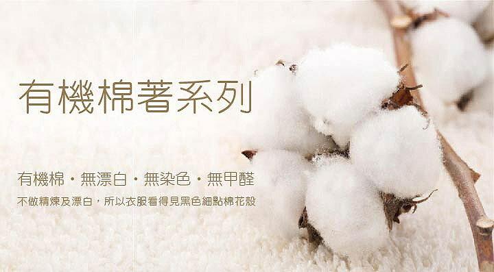 『121婦嬰用品館』KUKU 春夏有機棉連身衣 1