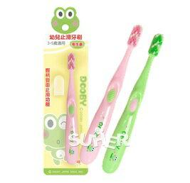 台灣【Dooby 大眼蛙】 幼兒止滑牙刷(4-6歲適用) (粉/綠) - 限時優惠好康折扣