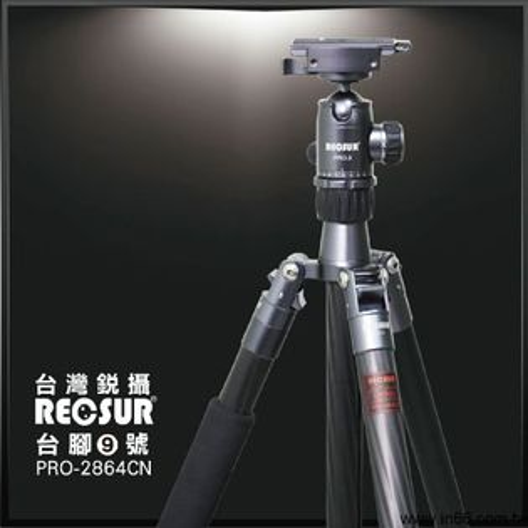 【RECSUR】銳攝台腳九號專業反折三腳架-PRO-2864CN 公司貨