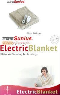 SP2405BR 三樂事隨意披蓋電熱毯