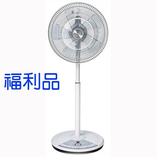 《福利品》聲寶 16吋ECO智能溫控DC節能風扇 SK-ZH16DR