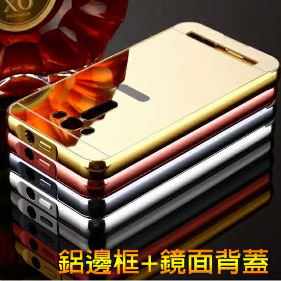 【 鋁邊框+背蓋】ASUS ZenFone 2 Laser 5吋 ZE500KL/ZE500KG Z00ED 防摔鏡面殼/手機保護套/保護殼/硬殼/手機殼/背蓋