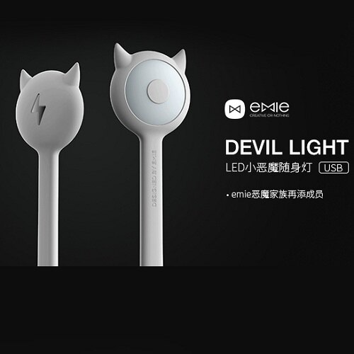 emie億?正品LED小?魔?身燈移??源節能??腦USB護眼燈?外? (藍/ 白)