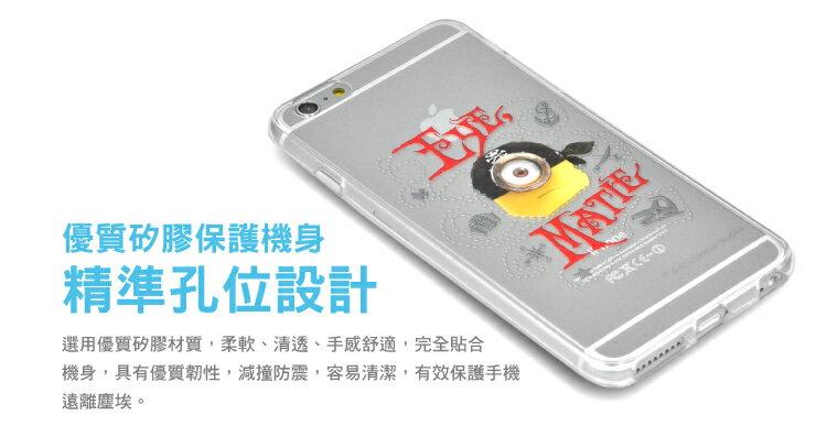 [APPLE]小小兵透明手機殼-藏寶圖小兵 正版授權 矽膠 軟殼 手機套 4.7吋 5.5吋[其他型號/I6,I6S/I6+,I6s+] 2