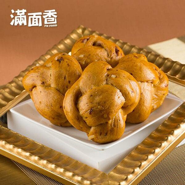 【滿面香】南洋咖哩手工饅頭 - 4顆入