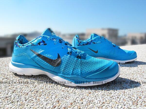 Shoestw【749184-402】NIKE WMNS FLEX TRAINER5 訓練鞋 慢跑鞋 藍渲染 潑墨 女款