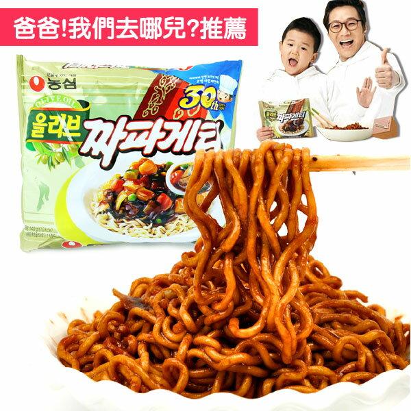 韓國 農心 內/外銷版炸醬風味麵 醡醬麵 泡麵 5入/袋【特價】§異國精品§