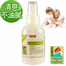 登革熱防蚊大作戰天然有機-防蚊液-Baby Joy World-Lafe's Organic有機嬰兒防蚊液《美國USDA有機認證》