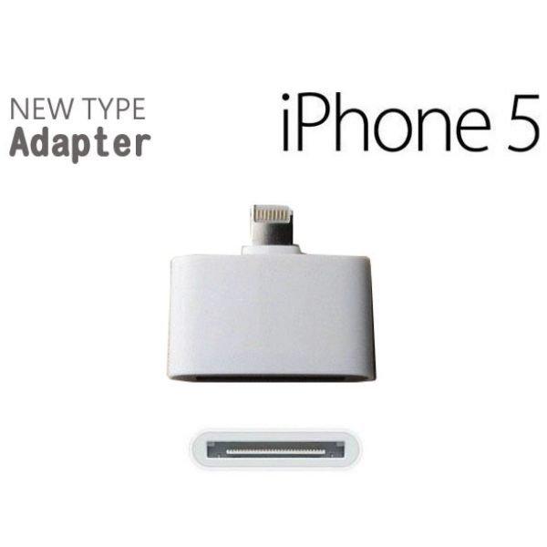 *╯新風尚潮流╭*樂華Apple iPhone4/4s轉iPhone5 iPad4 mini用 30pin轉8pin轉接頭 R_4Sto5