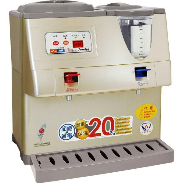 東龍 溫度顯示蒸汽式溫熱開飲機 TE151AS