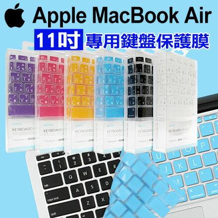 Apple MacBook Air 11 專用鍵盤保護膜(KUSO中文Lion版) BEFINE KEYBOARD SKIN