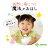 【大成婦嬰】日本 nonoji 魔法學習筷組SS(綠)LB009227 2歲適用 1