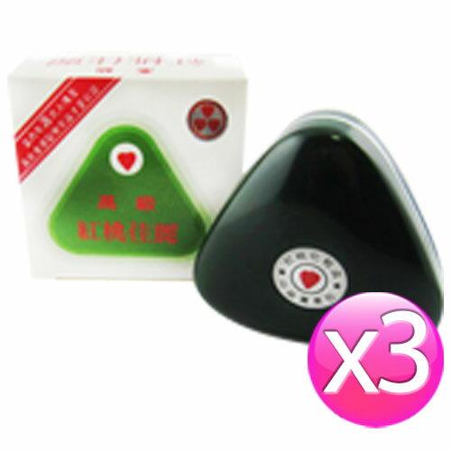 經典紅桃佳麗霜X3件組加碼RP極透美白精華露X1