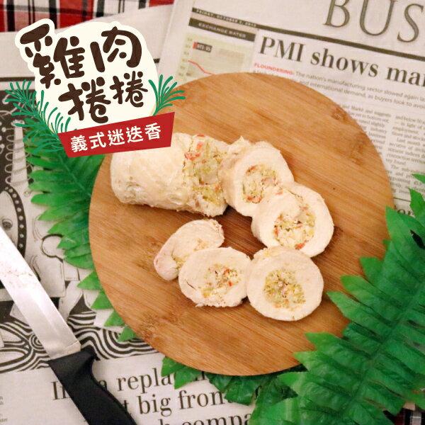 寵物狗鮮食:主餐【義大利麵】+ 點心【雞肉捲捲】(口味隨機出貨) 2