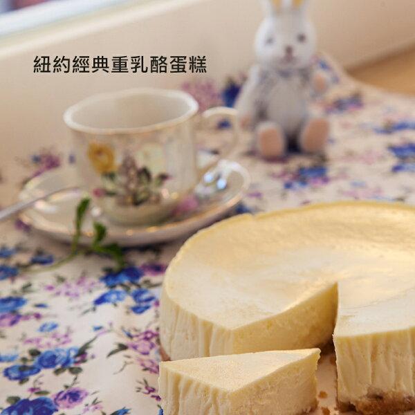 【Boobbi Bagel波比貝果】紐約經典重乳酪蛋糕