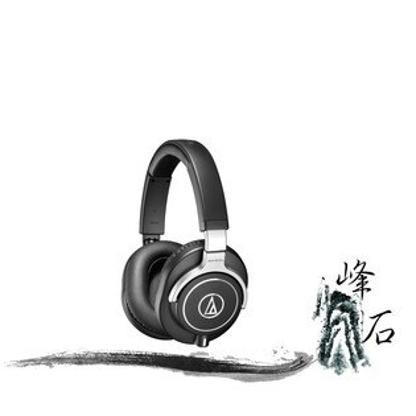 樂天限時促銷!平輸公司貨 日本鐵三角 ATH-M70x  專業型監聽耳機
