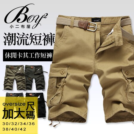 ☆BOY-2☆【NZ91001】大尺碼工作褲美式潮流口袋休閒褲 0