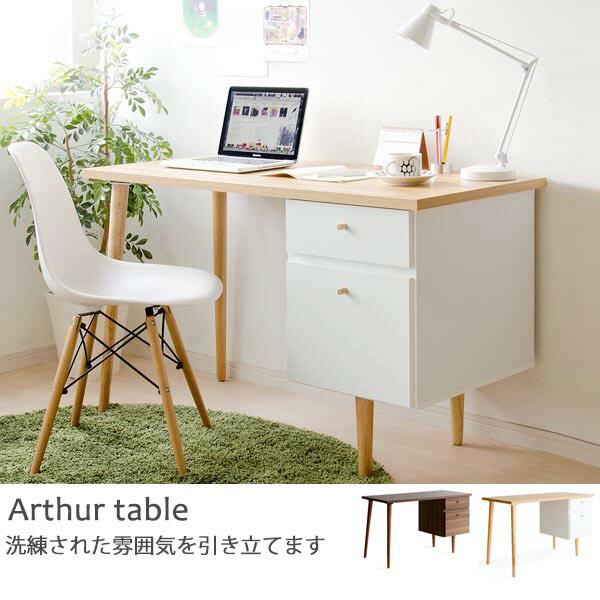 電腦桌 辦公桌【X0008】亞瑟雙抽電腦桌 MIT台灣製 完美主義