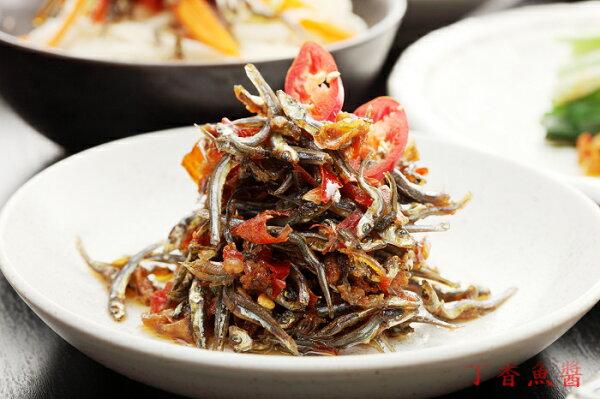 【菊之鱻】丁香魚醬 (450g)