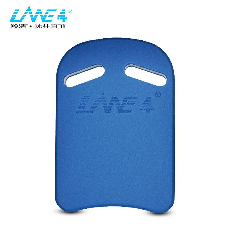LANE4羚活 雙色游泳浮板-有孔 0