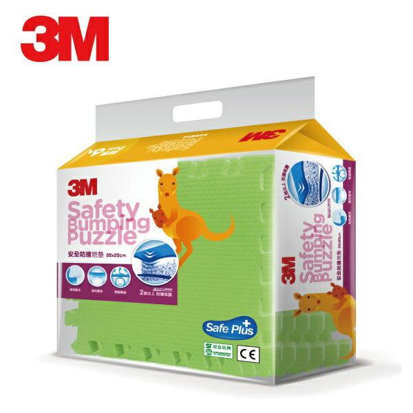 【3M】安全防撞巧拼地墊6片-4色 3