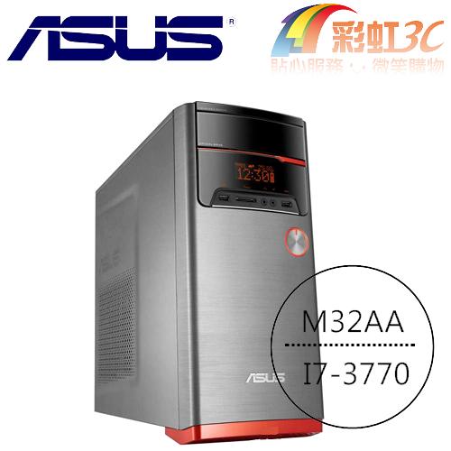 ASUS M32AA-3775A7A (i7-3770/4G/1TB) WIN7