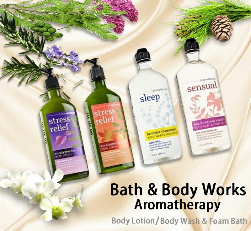 【彤彤小舖】Bath & Body Works Aromatherapy芳香療法 精油泡澡沐浴露 295ml BBW美國