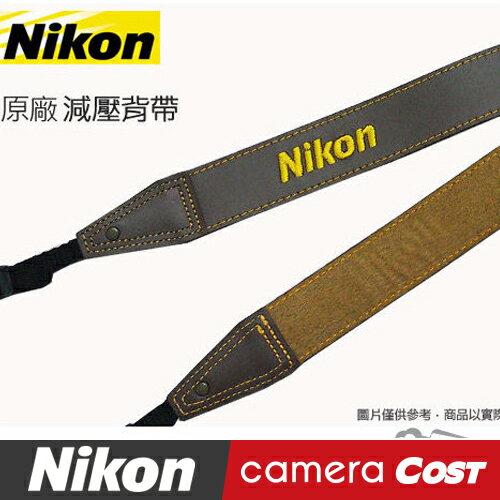 nikon 原廠減壓相機背帶 原廠背帶 公司貨 DSLR camera strap - 限時優惠好康折扣