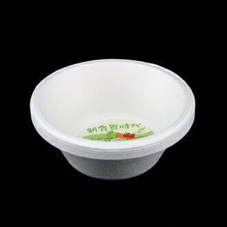 【珍昕】 新食器食時代-300ml 環保植纖碗~7入