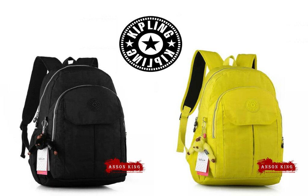 OUTLET代購【KIPLING】雙肩大容量旅行後背包 素面多款 0