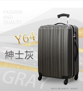 《熊熊先生》行李箱推薦 20吋 登機箱|旅行箱 可加大 TSA鎖 Y64 商務箱