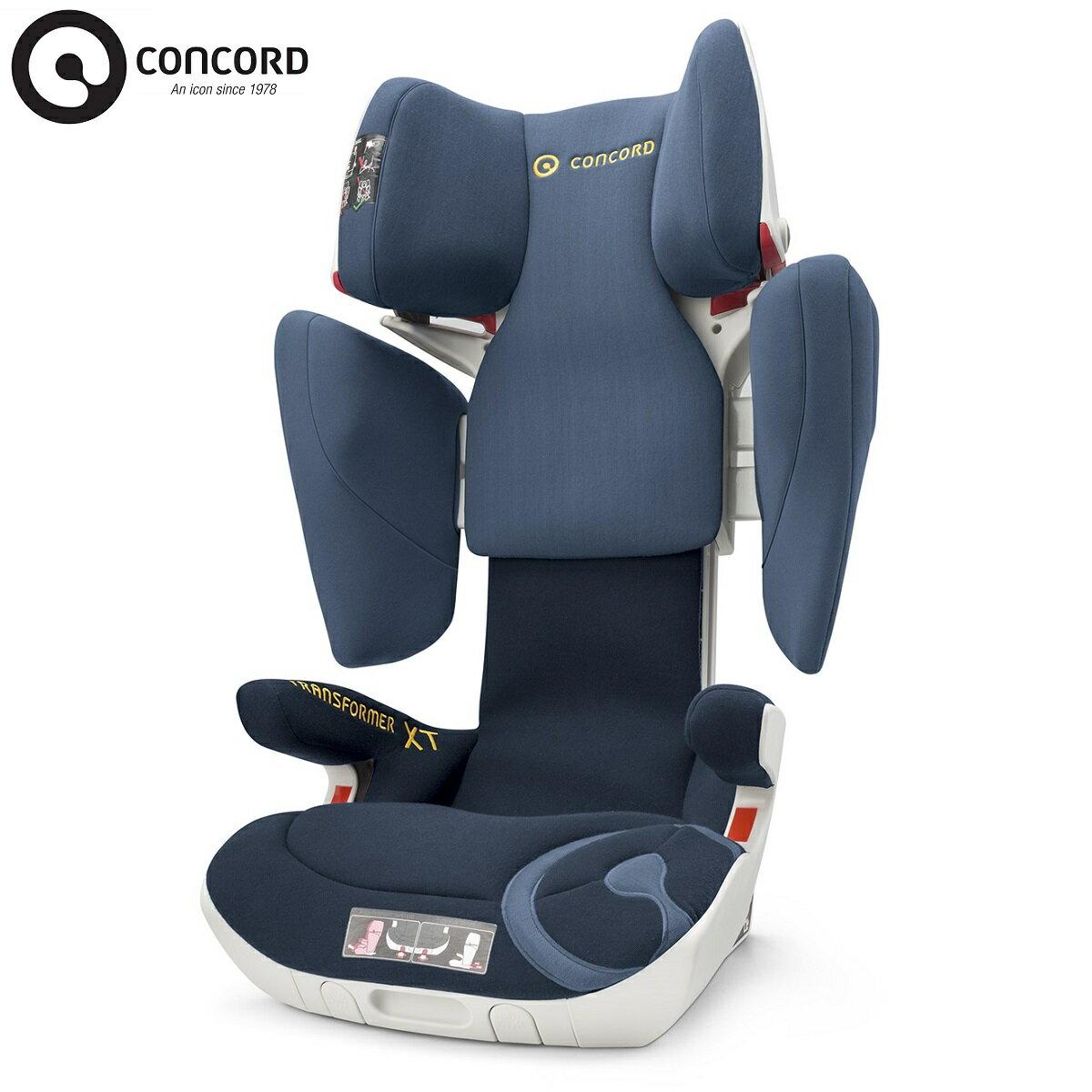 德國【CONCORD】 Transformer XT 汽車安全座椅(藍色) - 限時優惠好康折扣