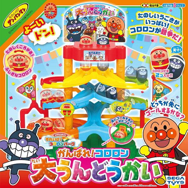 日本麵包超人 Anpanman 麵包超人不倒翁 軌道 翻滾 比賽 玩具