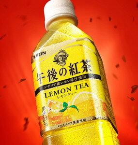 Kirin麒麟午後紅茶-檸檬紅茶 500ml