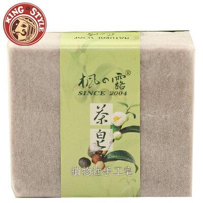 植物性手工皂-茶皂