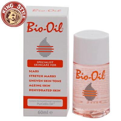 【Bio-Oil】百洛 專業護膚油/美膚油 60ml