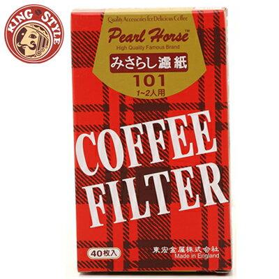 【Pearl Horse】101D無漂白咖啡濾紙(1-2人)-40枚入