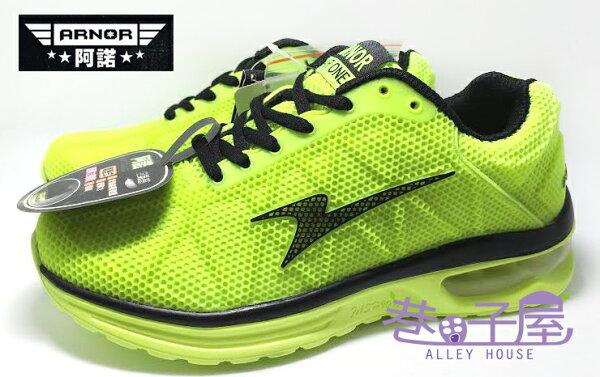 【巷子屋】ARNOR阿諾 男/女款四大機能螢光高彈力氣墊運動慢跑鞋 [53035] 螢光綠 超值價$498