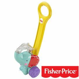 Fisher-Price費雪 - 學步小推象 0