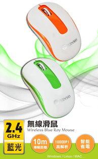❤含發票❤【KINYO-2.4GHz藍光無線滑鼠】❤桌上型電腦/筆記型電腦/鍵盤/滑鼠/USB/隨插即用/無線鍵盤❤