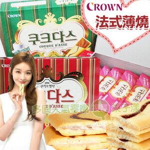 韓國CROWN皇冠 法式薄燒餅乾 [KR230] - 限時優惠好康折扣