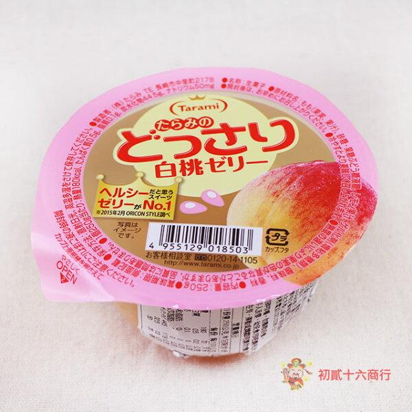 【0216零食會社】日本達樂美-鮮果果凍杯-白桃250g