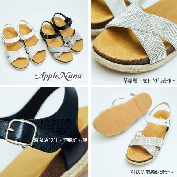 AppleNana。本季最流行舒適腳型交叉水鑽涼鞋【QC140091380】蘋果奈奈 1