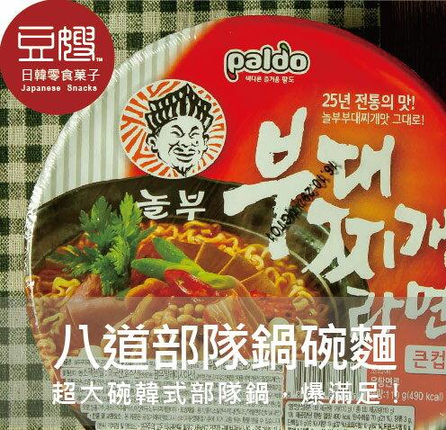 【豆嫂】韓國泡麵 八道部隊鍋碗麵