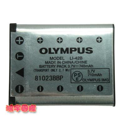 OLYMPUS LI-42B原廠電池 u7020/u7010/u7000/u550/u1200 【AOLAA2】