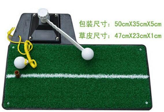 高爾夫 4合1 揮杆練習墊 揮桿練習器 打擊墊 【GOLAA4】