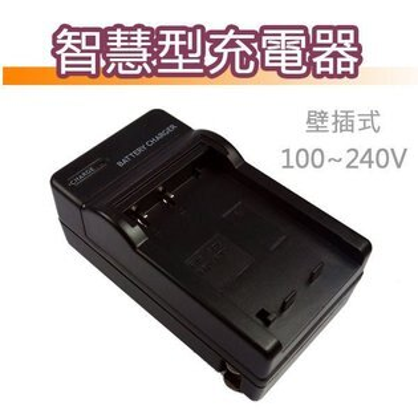 DB-60 DB-65 S005 BCC12 BP-DC4 D-LI106 充電器 座充 【AFCAB9】